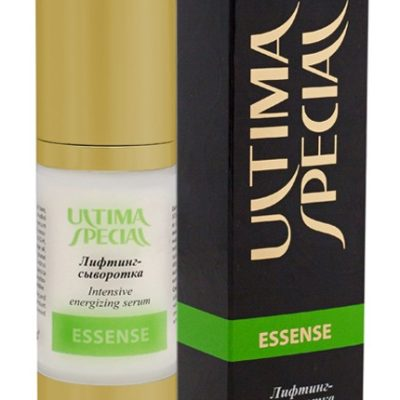 Ultima-Essense