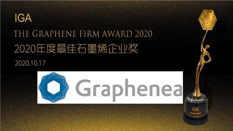 Graphenea удостоена премии «Лучшая фирма по производству графена»